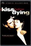 A Kiss Before Dying DVD Release Date