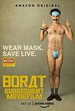 Borat Subsequent Moviefilm DVD Release Date