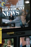 Broadcast News DVD Release Date