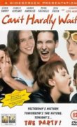 Can't Hardly Wait DVD Release Date