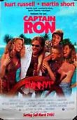 Captain Ron DVD Release Date