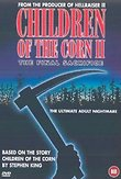 Children of the Corn II: The Final Sacrifice DVD Release Date