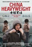 China Heavyweight DVD Release Date