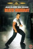 Death Warrant DVD Release Date