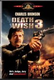 Death Wish 3 DVD Release Date
