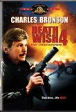 Death Wish 4: The Crackdown DVD Release Date