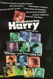 Deconstructing Harry DVD Release Date