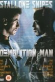 Demolition Man DVD Release Date