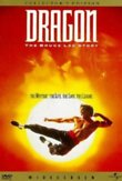 Dragon: The Bruce Lee Story DVD Release Date