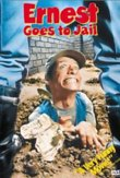 Ernest Goes to Jail DVD Release Date
