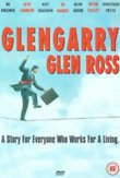 Glengarry Glen Ross DVD Release Date