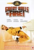 Great Balls of Fire! DVD Release Date