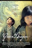 Green Dragon DVD Release Date