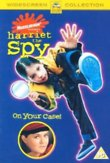 Harriet the Spy DVD Release Date