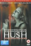Hush DVD Release Date