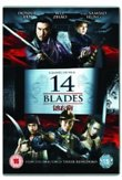 14 Blades DVD Release Date