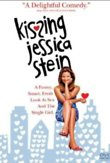 Kissing Jessica Stein DVD Release Date