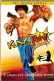 Kung Pow: Enter the Fist DVD Release Date