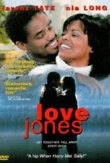 Love Jones DVD Release Date