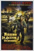 Missing in Action 2: The Beginning DVD Release Date