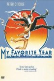 My Favorite Year DVD Release Date