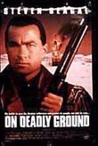 On Deadly Ground DVD Release Date
