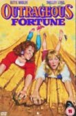 Outrageous Fortune DVD Release Date