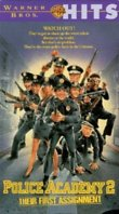 Police Academy 2: Their First Assignment DVD Release Date