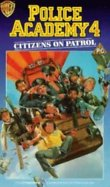 Police Academy 4: Citizens on Patrol DVD Release Date