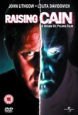 Raising Cain DVD Release Date