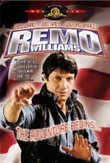 Remo Williams: The Adventure Begins DVD Release Date