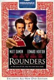 Rounders DVD Release Date