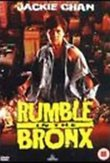 Rumble in the Bronx DVD Release Date