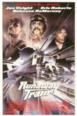 Runaway Train DVD Release Date