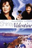 Shirley Valentine DVD Release Date