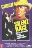 Silent Rage DVD Release Date