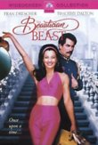 The Beautician and the Beast DVD Release Date