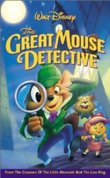 The Great Mouse Detective DVD Release Date