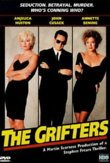 The Grifters DVD Release Date