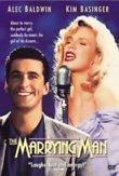 The Marrying Man DVD Release Date
