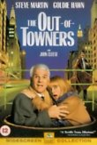 The Out-of-Towners DVD Release Date
