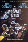 The Private Eyes DVD Release Date