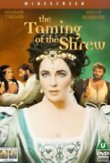 The Taming of the Shrew DVD Release Date