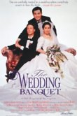 The Wedding Banquet DVD Release Date