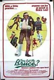 They Call Me Bruce? DVD Release Date