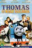 Thomas and the Magic Railroad DVD Release Date