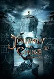 Viy 2: Journey to China DVD Release Date