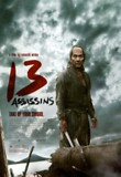 13 Assassins DVD Release Date