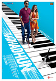 Andhadhun DVD Release Date