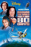 Around the World in 80 Days DVD Release Date